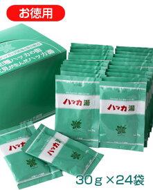 ハッカ湯 入浴剤(分包) 30g×24袋入り 徳用 - 北見ハッカ通商