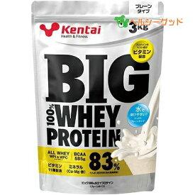 ケンタイ プロテイン BIG100% ホエイプロテイン プレーンタイプ 3kg - 健康体力研究所 (kentai) [ケンタイ]