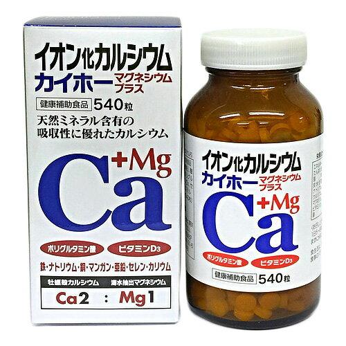 イオン化カルシウム カイホーマグネシウムPG 540粒 - カイホープロダクツ