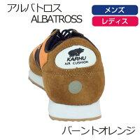 カルフ(KARHU)アルバトロスバーントオレンジ【シードコーポレーション】(3)
