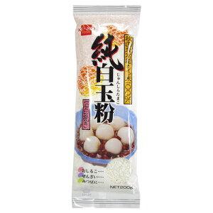 純白玉粉 200g - 健康フーズ