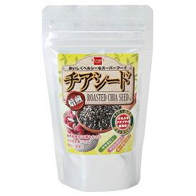焙煎チアシード 80g - 健康フーズ
