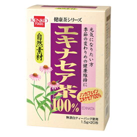 エキナセア茶100% TB 1.5g×20包 - 健康フーズ