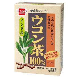 ウコン茶100% TB 4g×30包 - 健康フーズ