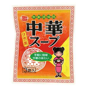 中華スープ 32g×3袋 - 健康フーズ