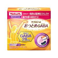 ヤクルトのおつとめGABA15袋[機能性表示食品]【ヤクルトヘルスフーズ】