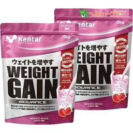 ケンタイ プロテイン ウエイトゲインアドバンス ストロベリー風味 3kg ×2個セット - 健康体力研究所 (kentai)