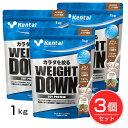 ケンタイ プロテイン ウエイトダウン ソイプロティン 1kg ×3個セット - 健康体力研究所 (kentai)