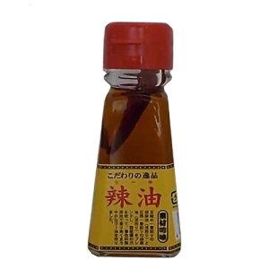 辣油 ラー油 45g - チヨダ