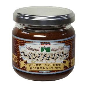 アーモンドチョコクリーム 150g - 三育フーズ