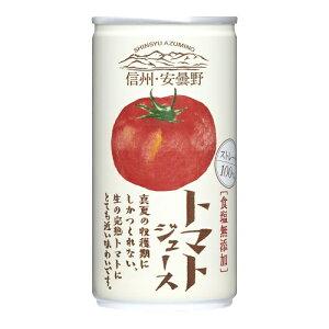 信州・安曇野 トマトジュース 食塩無添加 190g - ゴールドパック