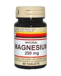 [数量限定 在庫一掃セール] ライフスタイル マグネシウム - エープライム 賞味期限 2019年07月