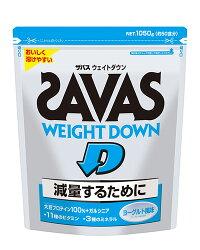 ザバス(SAVAS)ウエイトダウン1050g【明治】