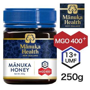 マヌカヘルス マヌカハニー MGO400+ UMF13+ 250g - 富永貿易