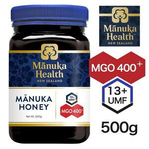 マヌカヘルス マヌカハニー MGO400+ UMF13+ 500g - 富永貿易