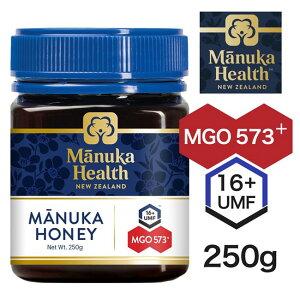 マヌカヘルス マヌカハニー MGO573+ UMF16+ 250g - 富永貿易