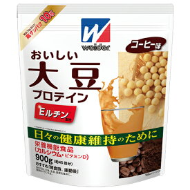ウイダー おいしい大豆プロテイン コーヒー味 900g - 森永製菓