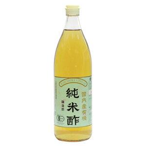 有機純米酢 900ml - マルシマ