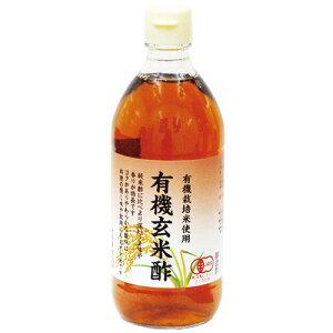 有機栽培米使用 有機玄米酢 500ml - 内堀醸造