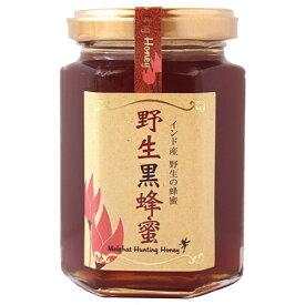 野生黒蜂蜜 180g - シタァール