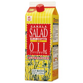 純正なたねサラダ油 1250g - ムソー