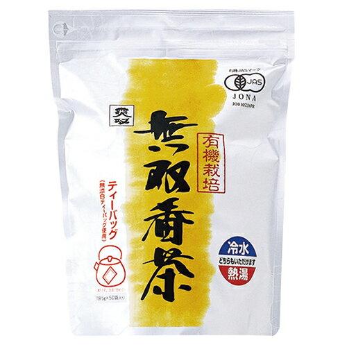 有機 無双番茶 TB 5g×40袋 - ムソー