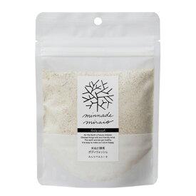 みんなでみらいを 米ぬか酵素ボディウォッシュ詰替えパック 130g - フロムファーイースト ※ネコポス対応商品