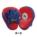 パンチングミットSP 青×赤 - マーシャルワールドジャパン