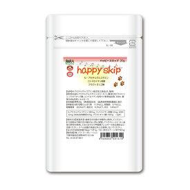 ハッピースキッププラス 20g - ノラ・コーポレーション