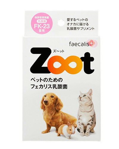 Zoot(ズーット) 250mg×60粒 - ニチニチ製薬 [フェカリス菌][FK-23菌]