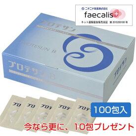プロテサンB 1g×100包 ※今なら10包プレゼント中 (フェカリス菌/FK-23菌) - ニチニチ製薬  [乳酸菌]