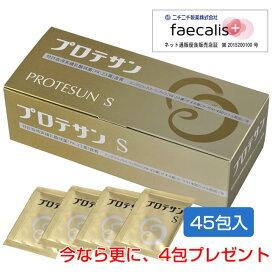 プロテサンS 1.5g×45包 ※今なら4包プレゼント中 (フェカリス菌/FK-23菌) - ニチニチ製薬 [乳酸菌]