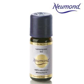 ノイモンド エッセンシャルオイル レモングラス bio 10ml - おもちゃ箱