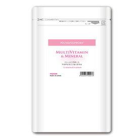 ニュートリサポート マルチビタミン&ミネラル 180カプセル - ノラ・コーポレーション