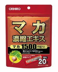 マカ濃縮エキス顆粒 20包- オリヒロ