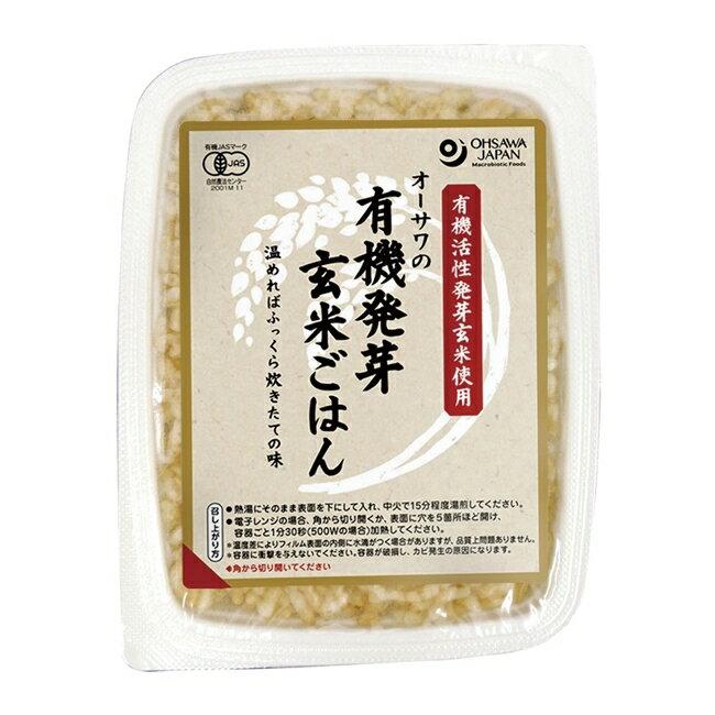 オーサワの有機活性発芽玄米ごはん 160g - オーサワジャパン