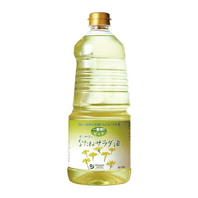 オーサワのなたねサラダ油(PET) 1360g - オーサワジャパン