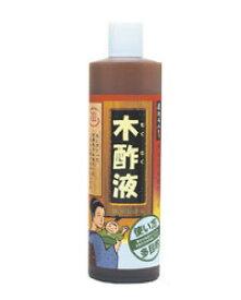 木酢液 550ml- 日本漢方研究所