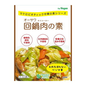 オーサワ回鍋肉の素 100g - オーサワジャパン