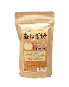 玉ねぎ粉 180g - 日本健康堂
