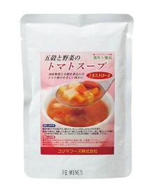五穀と野菜のトマトスープ ミネストローネ 160g - コジマフーズ