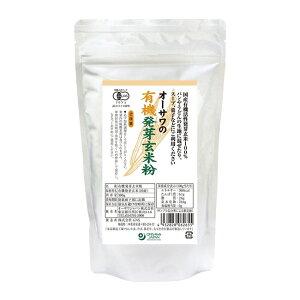 オーサワの有機活性発芽玄米粉 300g - オーサワジャパン