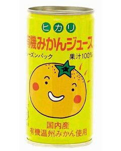 ヒカリ 有機みかんジュース 190g - 光食品  [ヒカリ食品]
