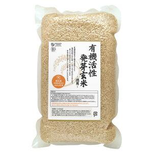 国内産有機活性発芽玄米 2kg - オーサワジャパン