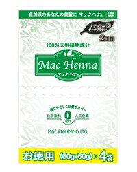 マックヘナ お徳用 ナチュラルダークブラウン-6 ヘナ60g×4袋 インディゴ60g×4袋 - マックプランニング
