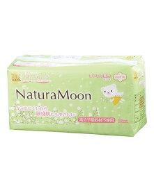ナチュラムーン 生理用ナプキン 多い日の昼用羽つき 16個入 《医薬部外品》 - 日本グリーンパックス