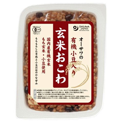 オーサワの有機小豆入り玄米おこわ 160g - オーサワジャパン