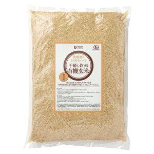 炊飯器の白米モードで炊ける有機玄米 5kg - オーサワジャパン