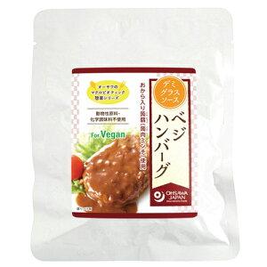 オーサワのベジハンバーグ デミグラスソース 110g - オーサワジャパン  [マクロビオティック]
