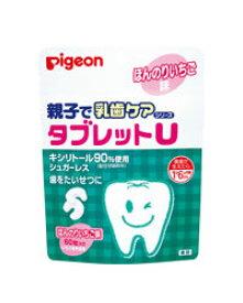 親子で乳歯ケア  タブレットU いちご味 60粒  - ピジョン